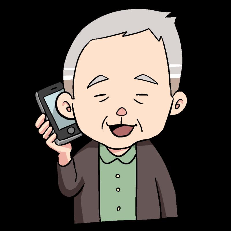 電話をする高齢男性