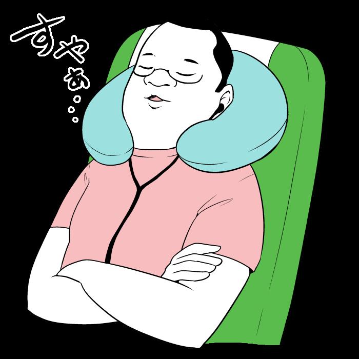 遠征・移動中に寝るオタク