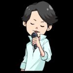 歌手・男性