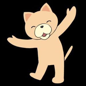 両手をひろげアピールする猫