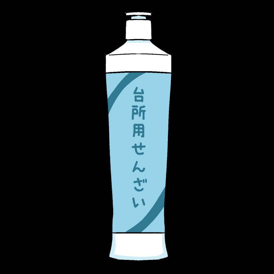 台所用洗剤