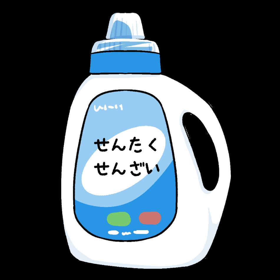 洗濯洗剤・液体
