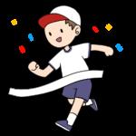 ゴールまで走る男の子