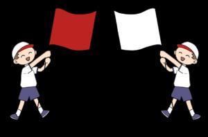 旗を振る男の子・紅組白組