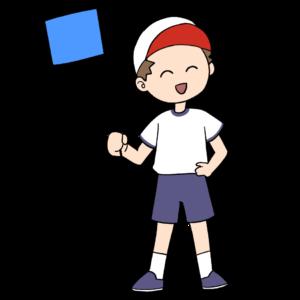 運動会、上位者の旗を持つ男の子