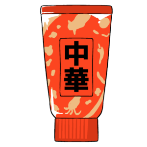 中華スープの素・チューブ