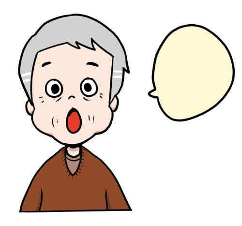 口の体操をする高齢男性