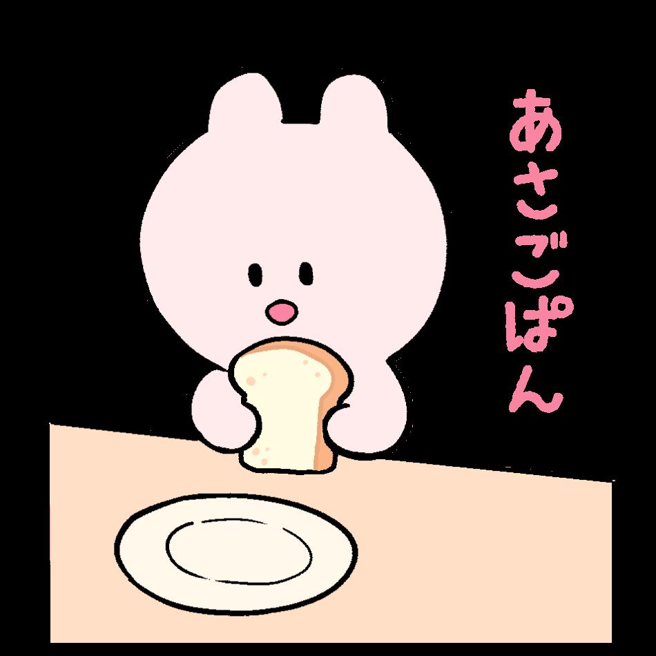 朝ごパンをたべるめまいちゃん/3カット