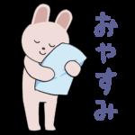 おやすみうさぎ君