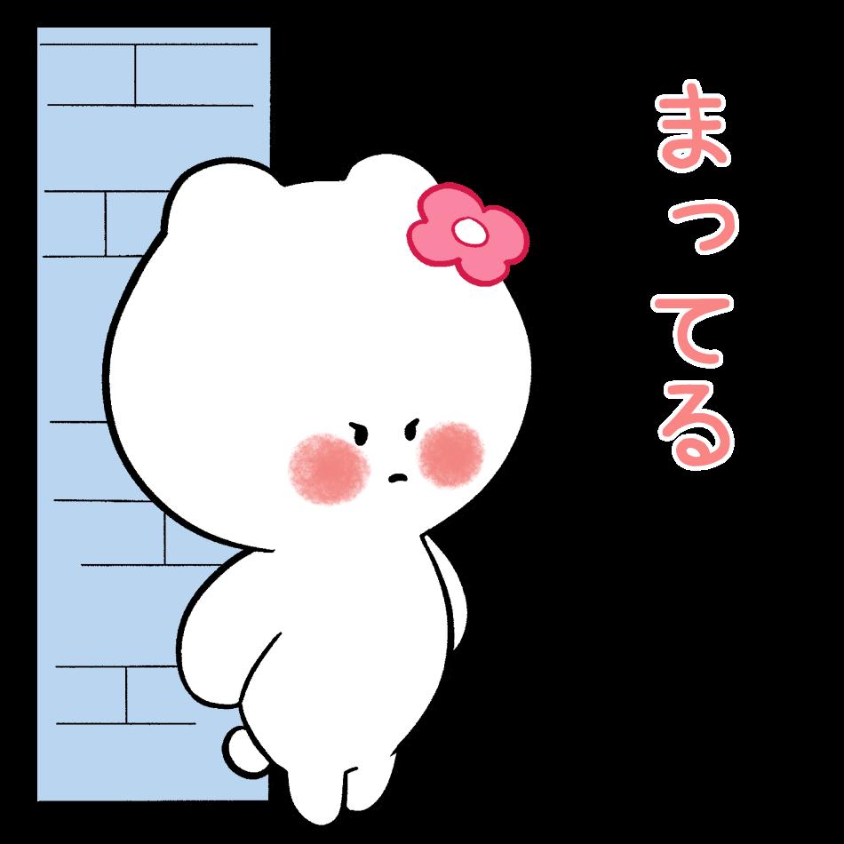待っているカビンちゃん/3カット