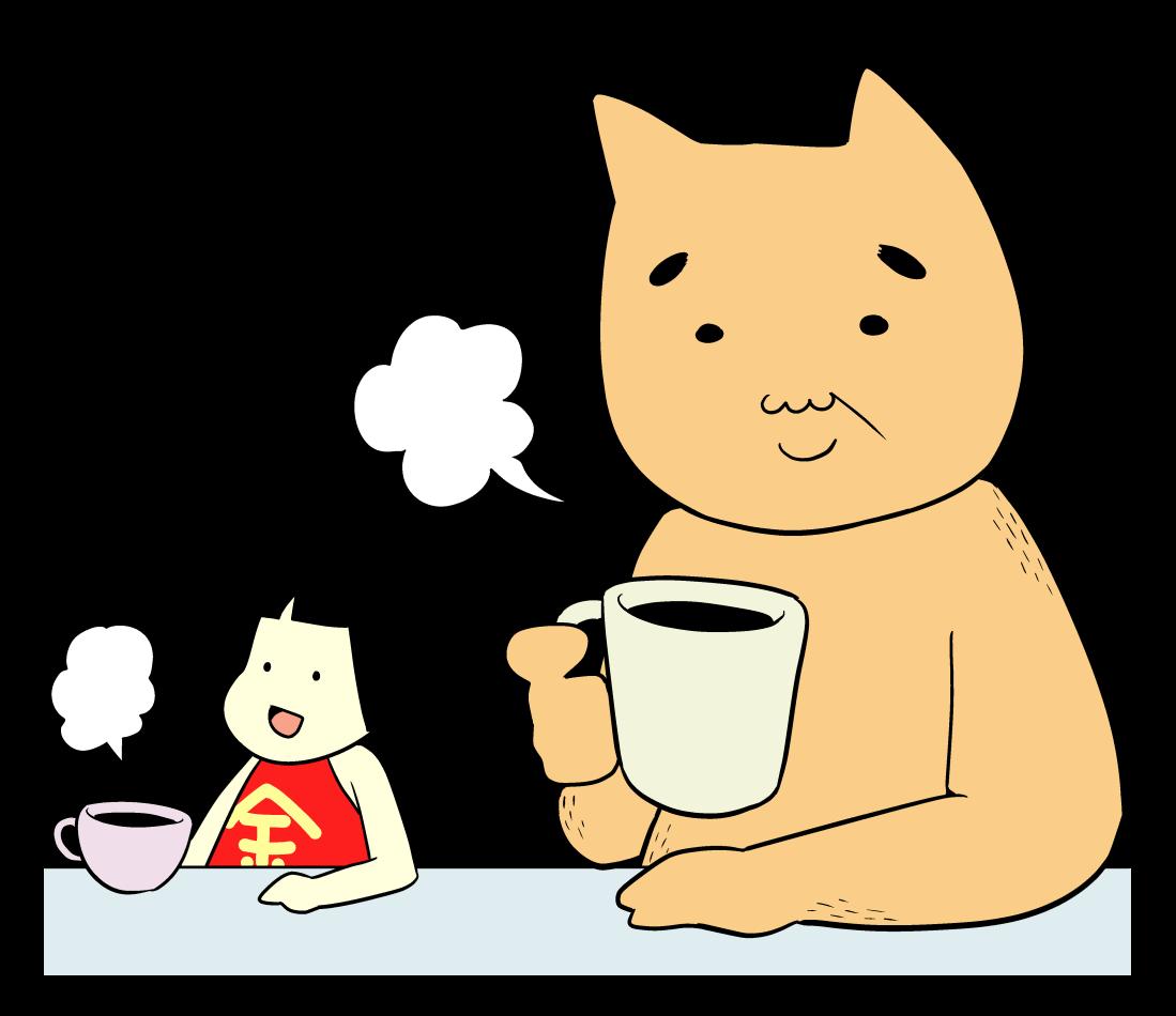 コーヒーブレイクをする金太郎とクマ