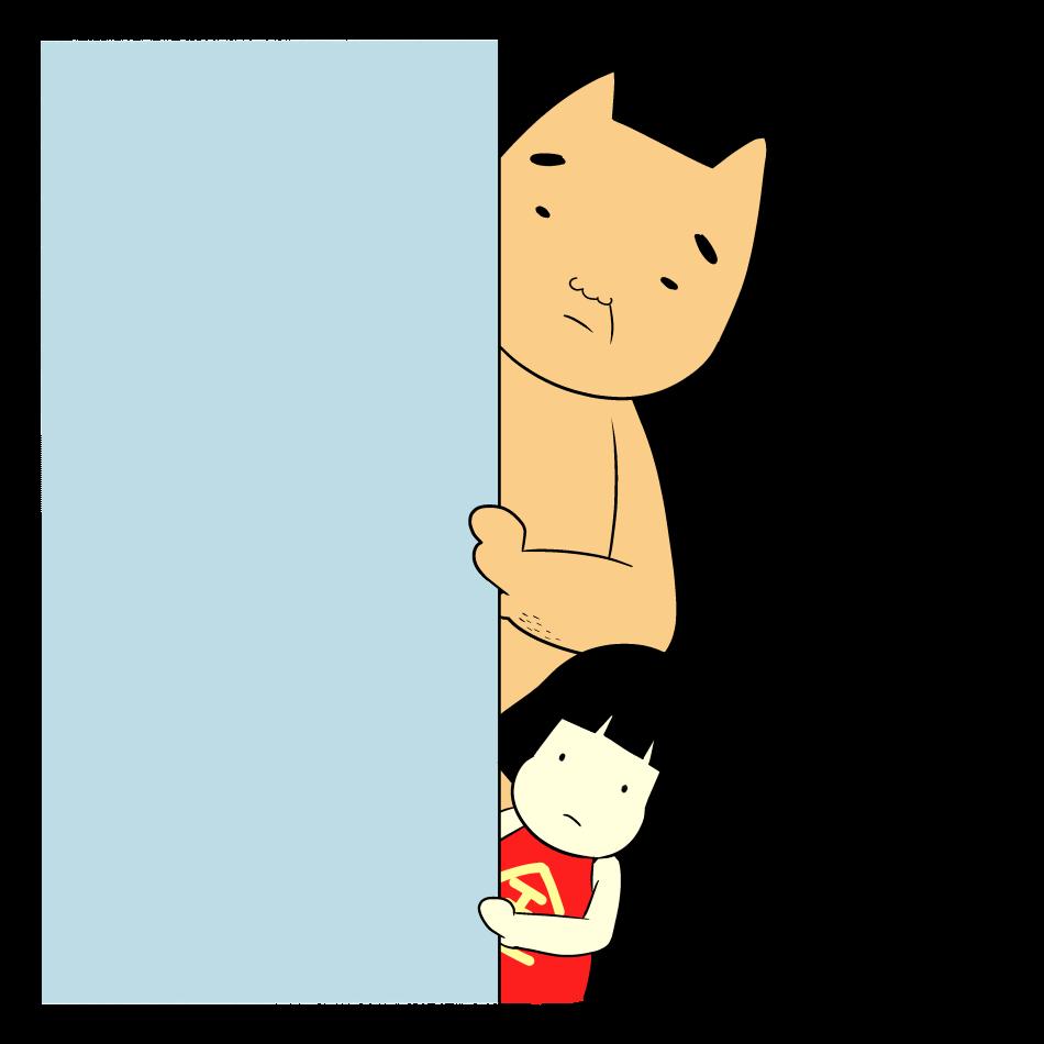 壁越しにコチラを見てくる金太郎とクマ