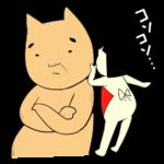 コソコソ話をする金太郎とクマ