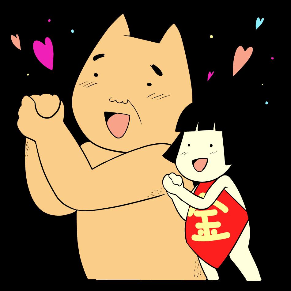 羨望の眼差しを送る金太郎とクマ