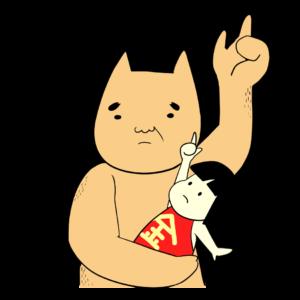 上見てと指示する金太郎とクマ