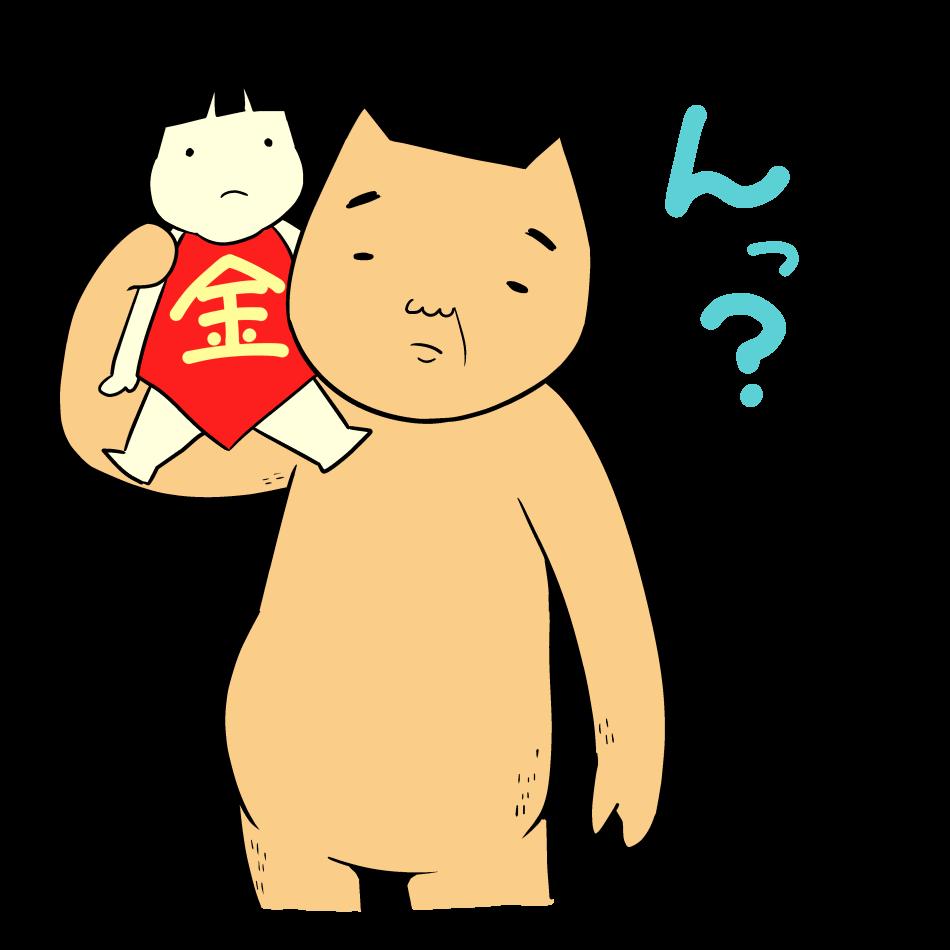 んっ?と聞いてくる金太郎とクマ