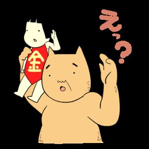 えっ?と聞いてくる金太郎とクマ