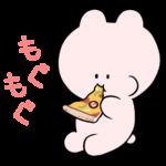 ピザを食べるめまいちゃん
