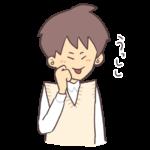 うししと笑う男子