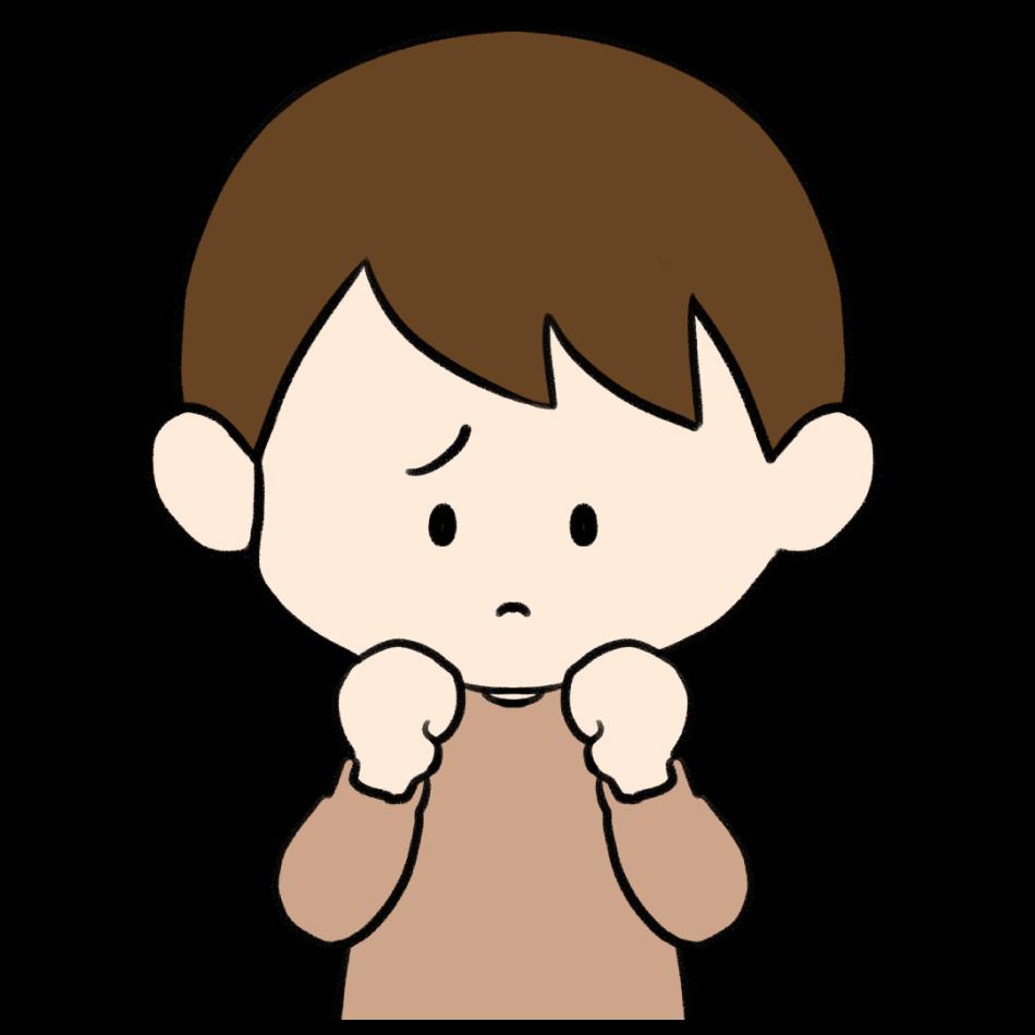 甘えん坊の男の子