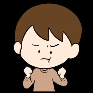 怒りん坊な男の子