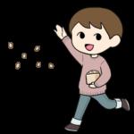 節分の豆を投げる男の子